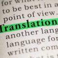 Устный и письменный перевод
