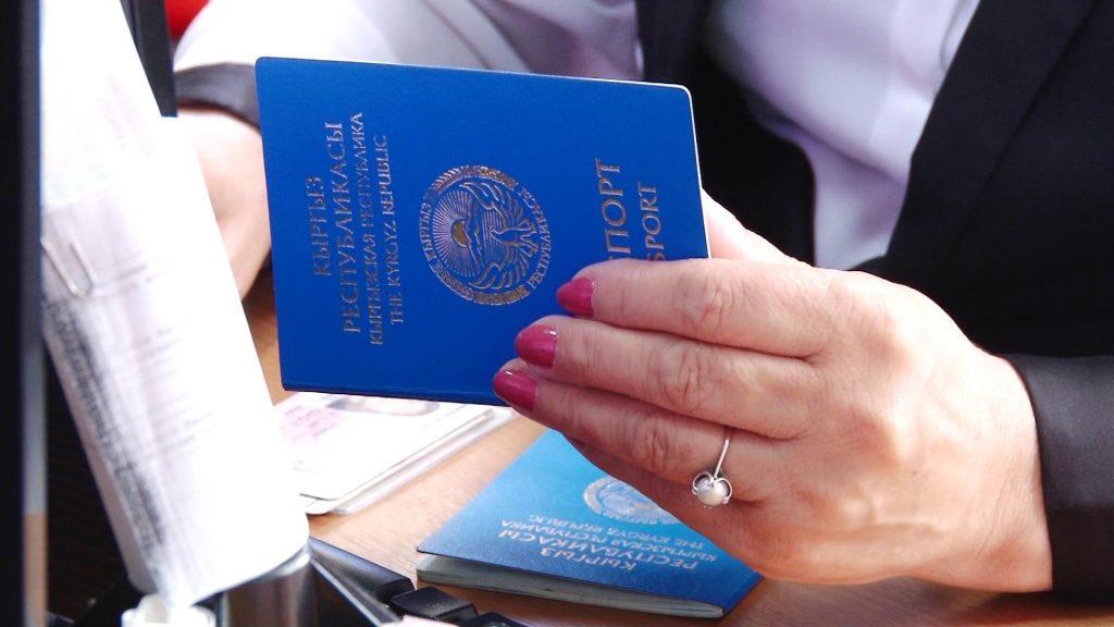 Нотариальный перевод паспорта иностранного гражданина