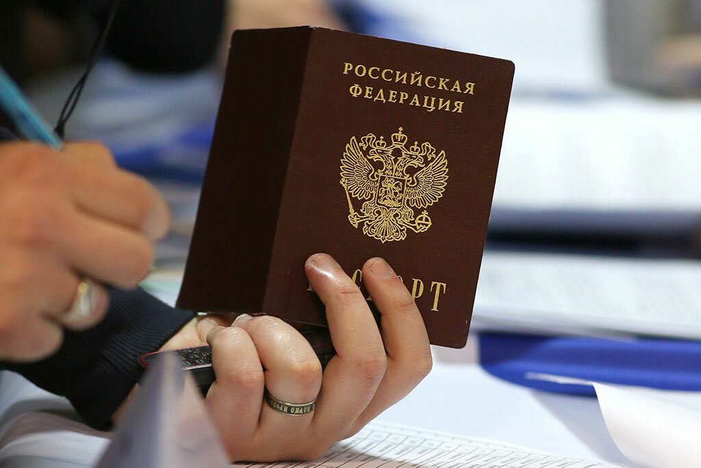 Перевод документа граждан РФ на другой язык